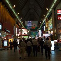 Namba, Хигашиосака
