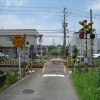 第二菱田踏切, Хираката