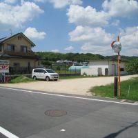 川西観光苺園, Хираката