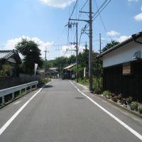 精華町北稲八間, Хираката