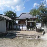 想念寺, Хираката