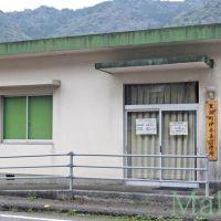 お遍路 38番金剛福寺までの道のり「黒潮町伊與喜診療所」2012, Имари