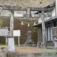 お遍路 38番金剛福寺までの道のり「熊野神社」2012, Имари