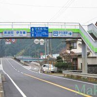 お遍路 38番金剛福寺までの道のり「伊与喜駅は右へ」南 2012, Тосу