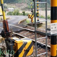 お遍路 38番金剛福寺までの道のり「中村線 中角踏切」南西 2012, Тосу
