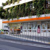 埼玉県庁内郵便局 (Saitama-kencho nai post office), Вараби