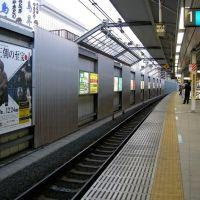 JR浦和駅ホーム (JR Urawa Station platform), Вараби
