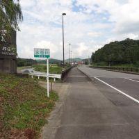 国道294号線を北へ行く-稲沢むつみ橋(余笹川)付近, Йоно