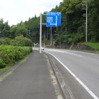 国道294号線を北へ行く-沼野井付近, Йоно