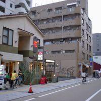 Shizuoka, Атами