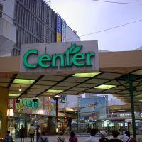 Shinshizuoka Center, Атами