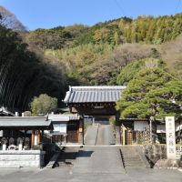 Tentokuin Temple  天徳院  (2009.12.23), Атами