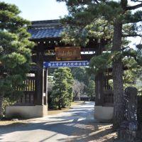 Ren-eiji Temple  蓮永寺  (2009.12.23), Атами