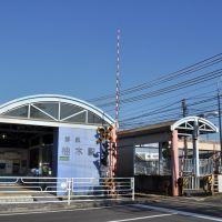 Yunoki Sta.  柚木駅  (2009.12.23), Атами
