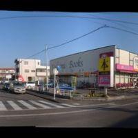 20061223_唐瀬街道(吉見書店), Атами