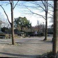 城北公園 水場 2007年2月20日撮影, Атами