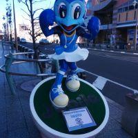 磐田駅前のジュビーちゃん, Ивата