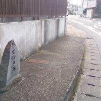 石碑 半僧坊貝塚, Ивата