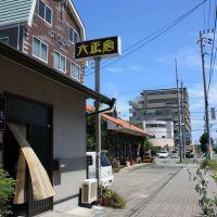 Taishogura, Ивата