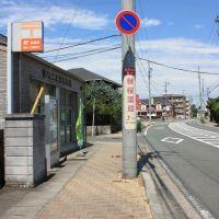 Iwata Ninomiya Post Office, Ивата