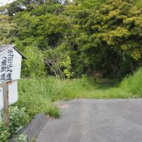 120501 池田近道, Ивата