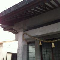 浅間神社, Ивата