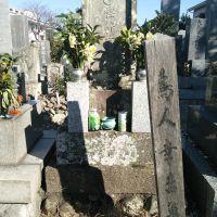 偉人 鳥人幸吉のお墓 1757-1847, Ивата