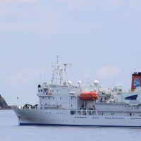 Kairei w/Teishi-jima, Ито