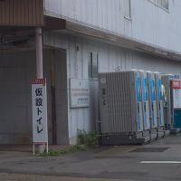 サンロード商店街/まるごとうどん大通り, Масуда