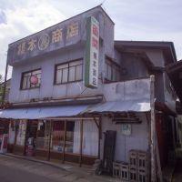 榎本酒店, Масуда