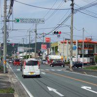 大田市大田町 Oda-shi, Ода