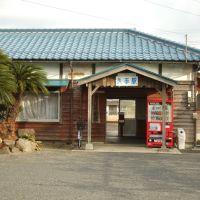 久手駅 Kute Station, Ода