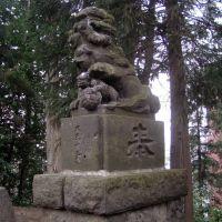 愛宕神社(宮本町)狛犬様, Ояма