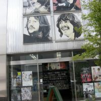 Oyama Station Music Store, Ояма