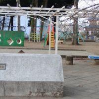 高辻第2公園, Ояма