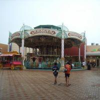 メリーゴーランド(Merry-go-round), Ояма