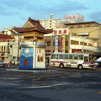 浜田駅前, Хамада
