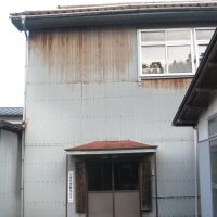 杉戸児童館, Хамада