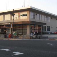 浜田郵便局 Hamada post office, Хамада