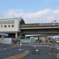 Chibadera Sta.  千葉寺駅  (2009.02.11), Ичикава