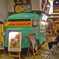 "Chiba Shopping Mall ""ARIO"" Food Court   http://en.wikipedia.org/wiki/Ito_Yokado   http://en.wikipedia.org/wiki/Chiba, Ичикава"