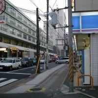 Chiba City, Ичикава