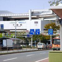 JR Chiba station (JR千葉駅前1), Ичикава