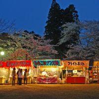 夜店(Night stalls), Мобара