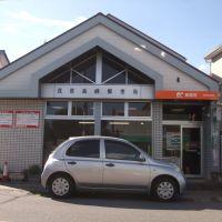 茂原高師郵便局 Mobara-Takashi P.O., Мобара