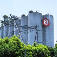 Noda soy sauce factory 野田市 醤油工場, Нода