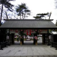 櫻木神社 -Sakuragi Shrine-, Нода