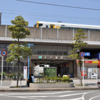 Hon-Chiba Sta.  本千葉駅  (2009.04.29), Савара