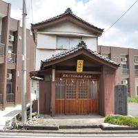 Yasaka-Jinja  八坂神社  (2009.07.25), Фунабаши