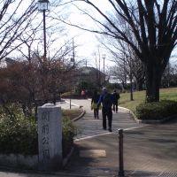 Sekino Park, Кодаира
